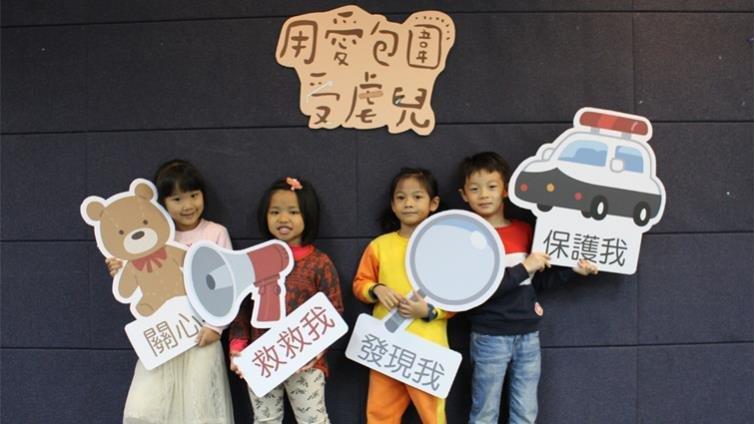 台灣每小時新增1名受虐兒 家扶公布2018年十大兒童保護新聞「身體傷害致死」最多