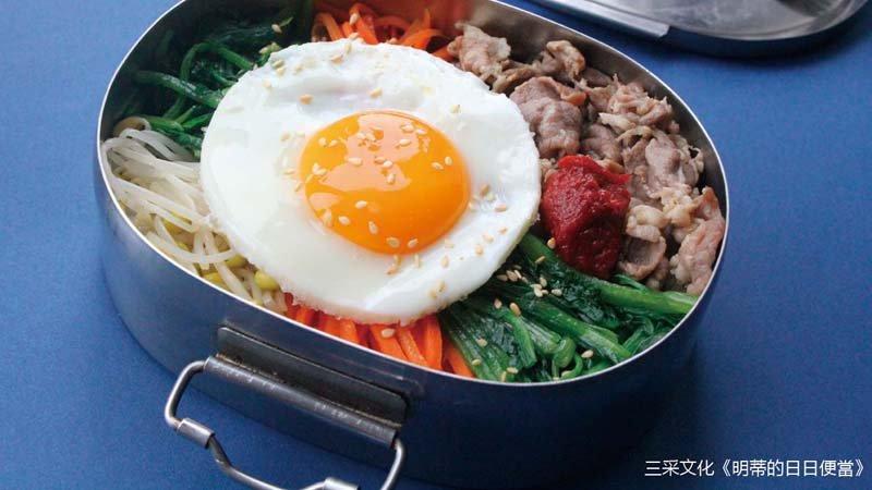 沒時間下廚?懶人快速做菜:來做韓式拌飯便當吧!