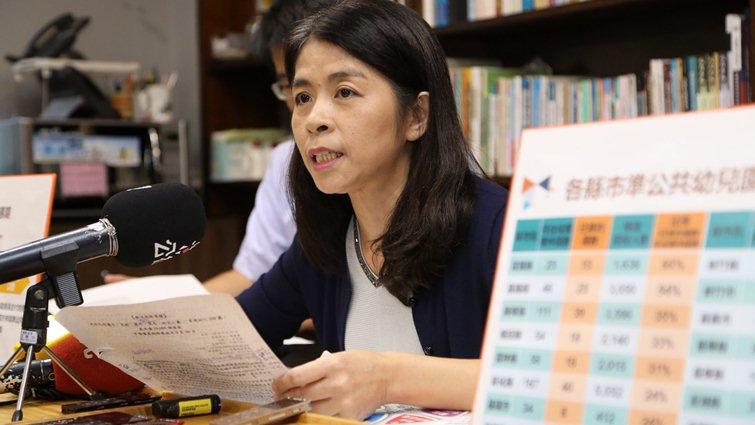 200私幼已加入準公共化幼兒園 宜蘭簽約率最高、彰化受惠人最多