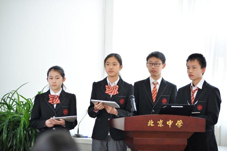 北京中學,這所公校天天上演教學新實驗