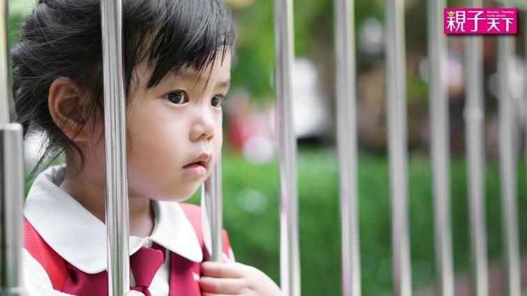兒童安全,現代父母要擔心的遠超過上一輩父母
