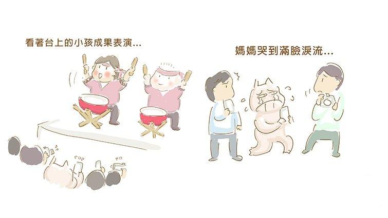 小劉醫師:媽媽的眼淚,是因為知道你可以