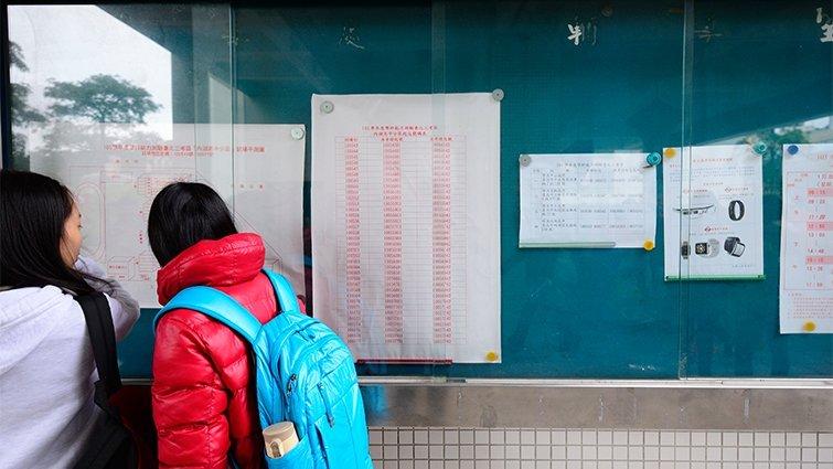 2016國中教育會考  31%以上考生英、數拿C