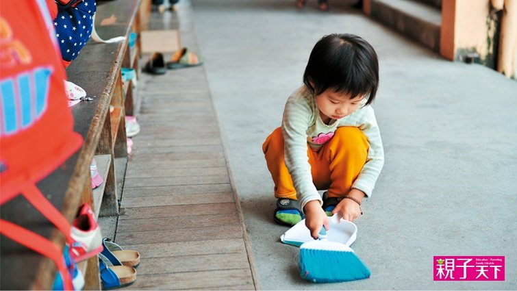 幼兒的責任感打哪兒來?