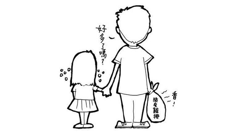 老ㄙㄨ老師:小女生的第一堂人際課