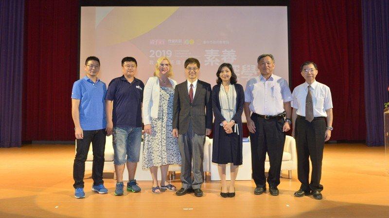 臺中市政府教育局攜手親子天下 聚焦素養深學習 培育終身學習的未來人才