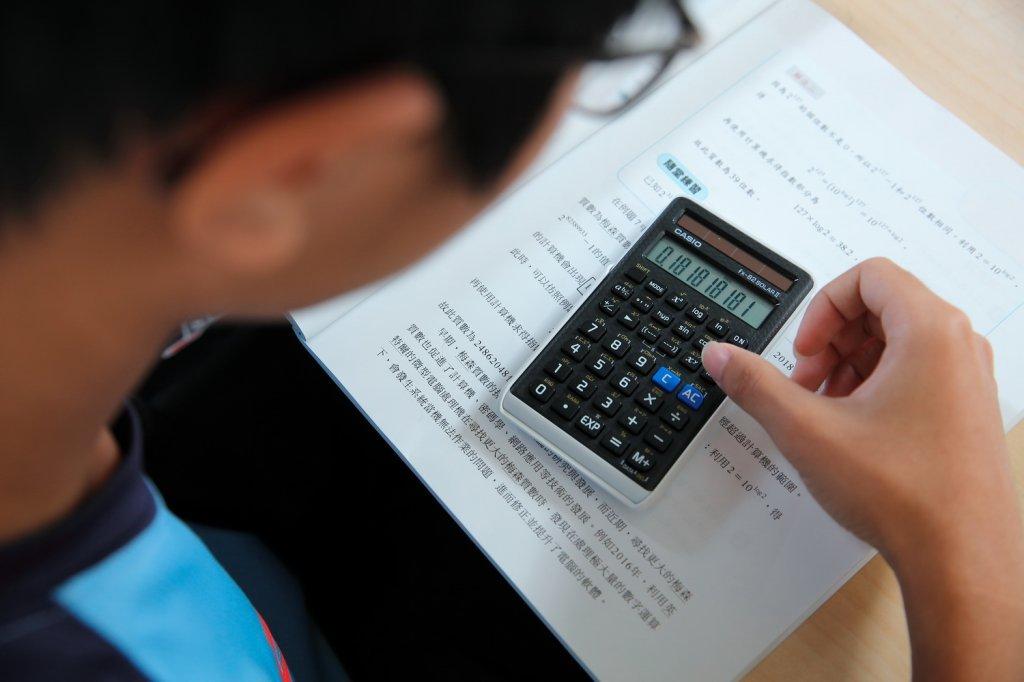 呼應新課綱,數學素養新革命時代,你跟上了嗎?