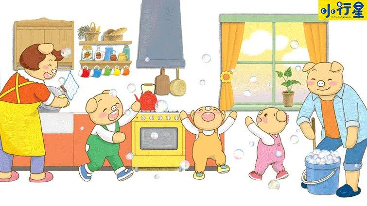 光光老師:孩子不願意整理玩具的背後原因