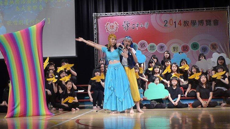 台北市靜心中小學國中部:教出自信的世界公民