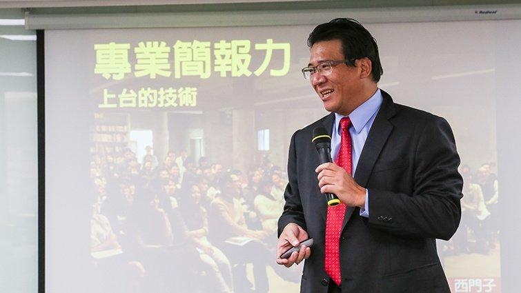 從工頭到超級講師王永福:寫下50個願望,做更好的自己