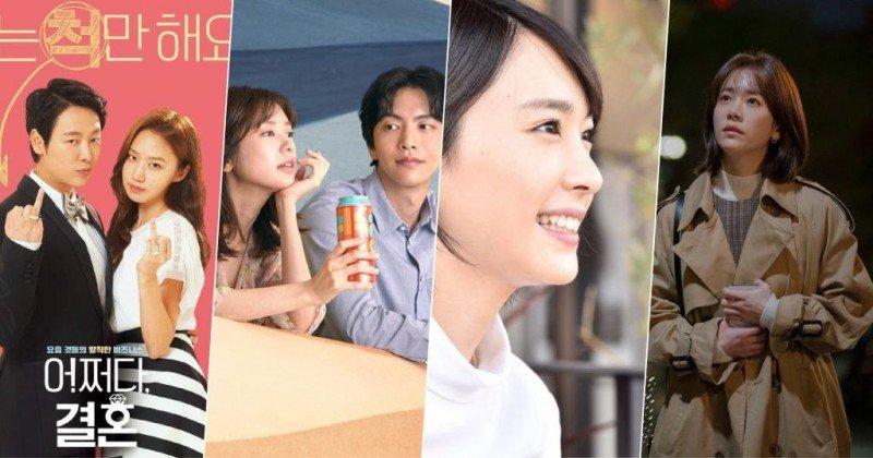 精選4部「翻轉婚姻觀」的日韓好劇,一起重新思考「婚姻的本質」
