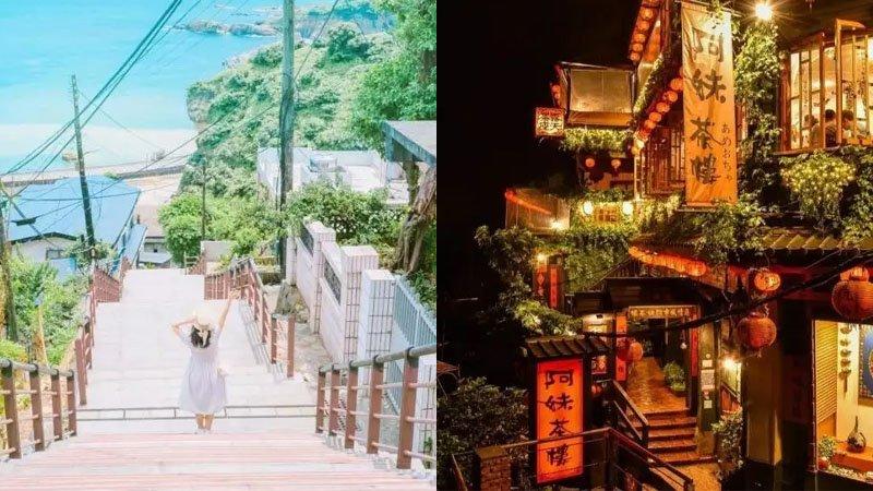 新北海岸線「海景之旅」:台版小鎌倉、在九份山城品茶