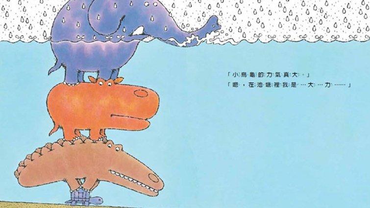 書單:給0-6歲,「經典童書」開啟閱讀的大門