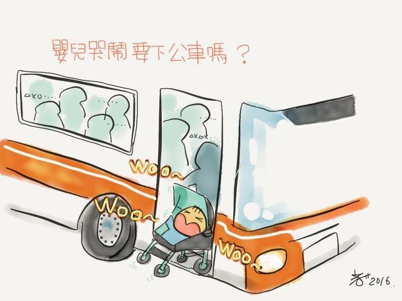 嬰兒哭應該要下公車嗎?友善的育兒環境
