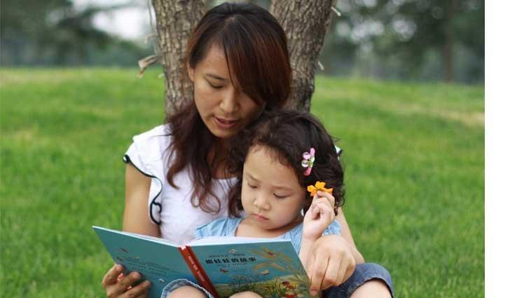 【方素珍繪本書房】早期閱讀--從共讀繪本開始