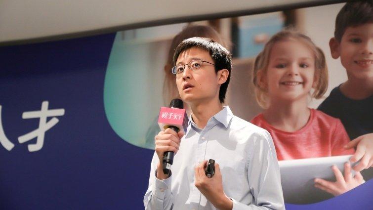 洋蔥數學執行長楊臨風:結合教育與科技,讓孩子感受學得懂的樂趣