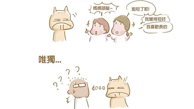 小劉醫師:我的臉盲症先生