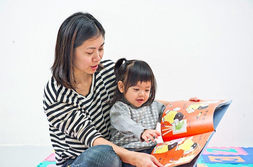 黃迺毓:親子共讀,在愛裡教品格