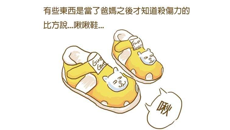 小劉醫師:新手爸媽之戒急用忍真的好難