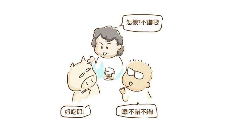 小劉醫師:我的過動婆婆