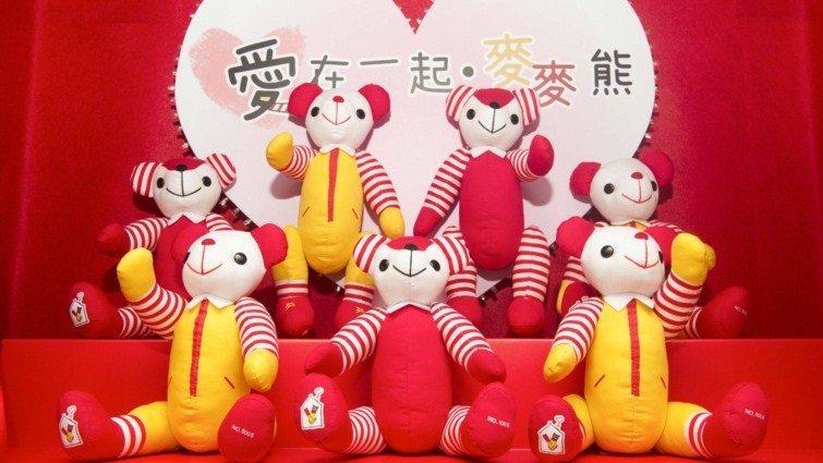 遠地就醫家庭發聲 助遠地就醫兒童  邀您「愛在一起.麥麥熊」!