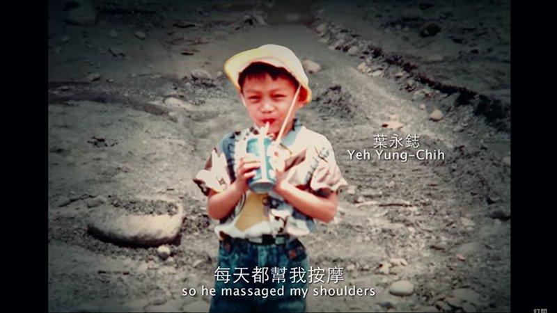 葉永鋕媽媽:「如果知道送他到學校,會讓他死掉,我要一輩子把他揹在我的背上。」