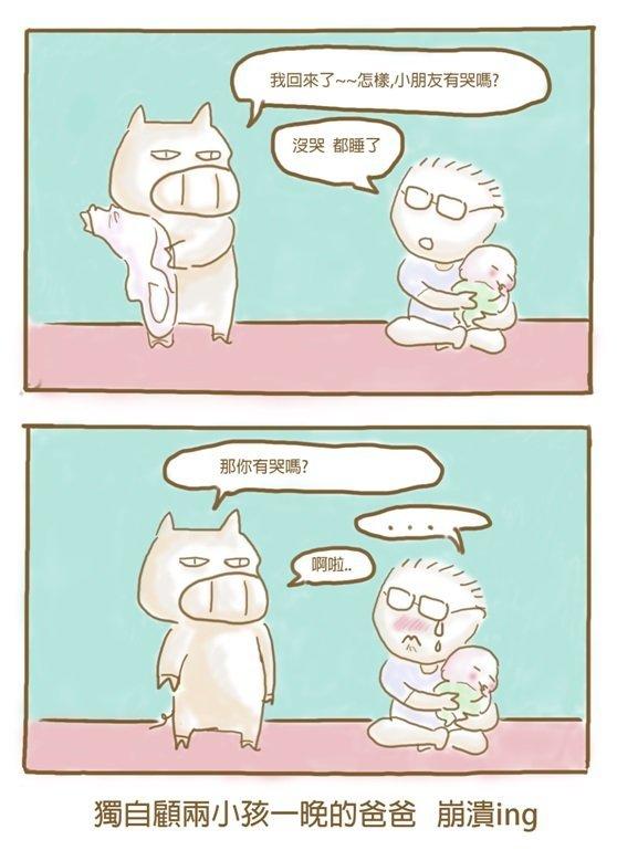 小劉醫師:小孩哭聲天線