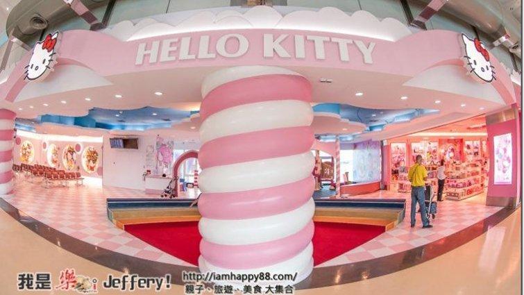 桃園機場-Hello Kitty夢幻玩國
