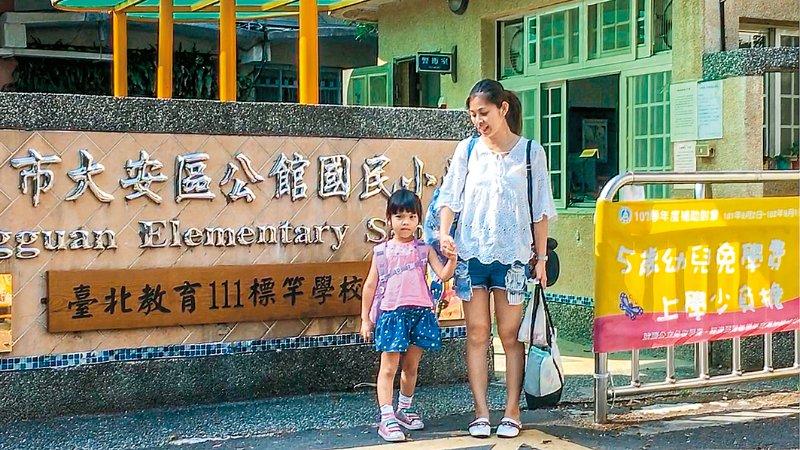 鄧惠文:孩子首次上學,媽媽是否也有分離焦慮?