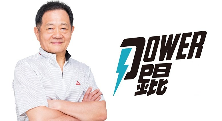 Power錕:爸媽別把孩子變成了自己的獵物