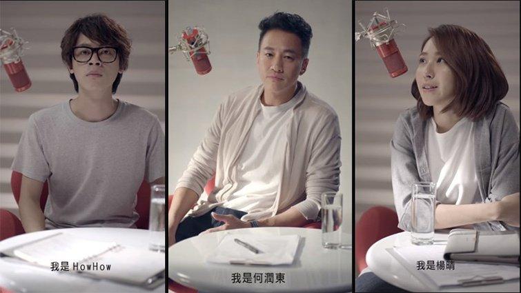 何潤東:一直到現在,他們的嘲笑依然影響著我