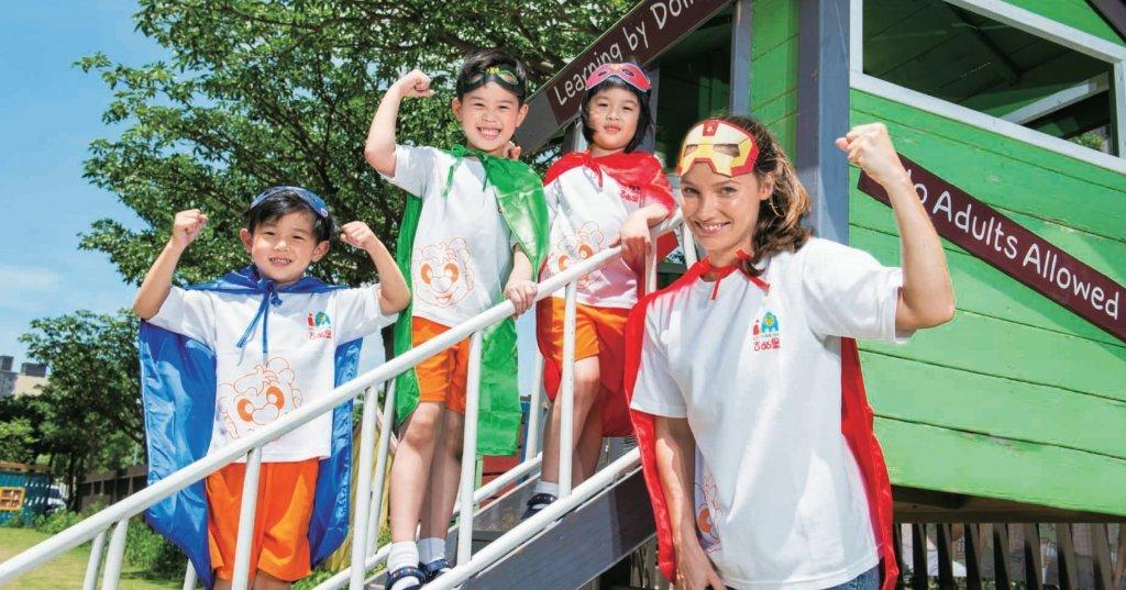 學習與玩樂兼顧 為孩子打造最樂不思「暑」的豐富課程