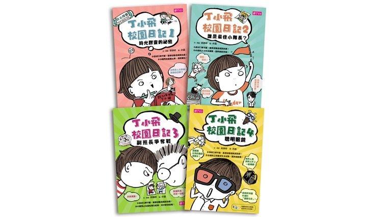 【丁小飛校園日記】張淑瓊:做偉人一點都不難!