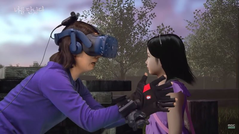 「媽媽一直好想妳、好想再抱抱妳」韓國催淚短片,用VR再見一次7歲病逝女兒