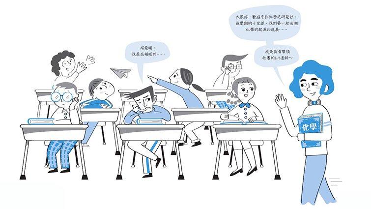 小P老師鄭志鵬:科學不能怕犯錯,才能一步步往前有所進展