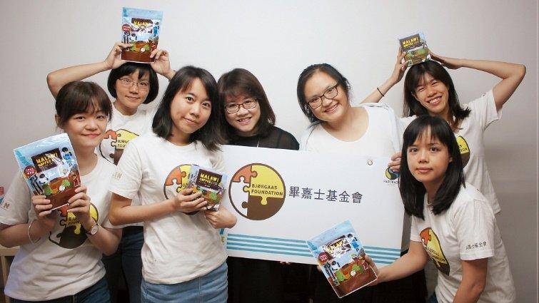 畢嘉士社會福利基金會 串聯學習與愛的「公益豆」