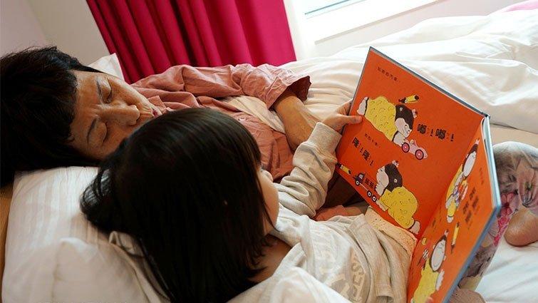 【好書】《貝蔕不想不想去睡覺》 看看可愛的貝蒂睡前有什麼新花樣