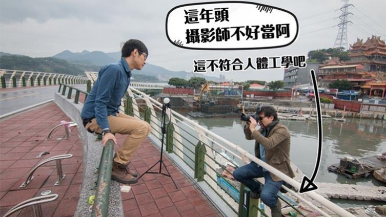 雜誌採訪後記:攝影記者賣命拍海苔熊帥照,被誤會要跳海