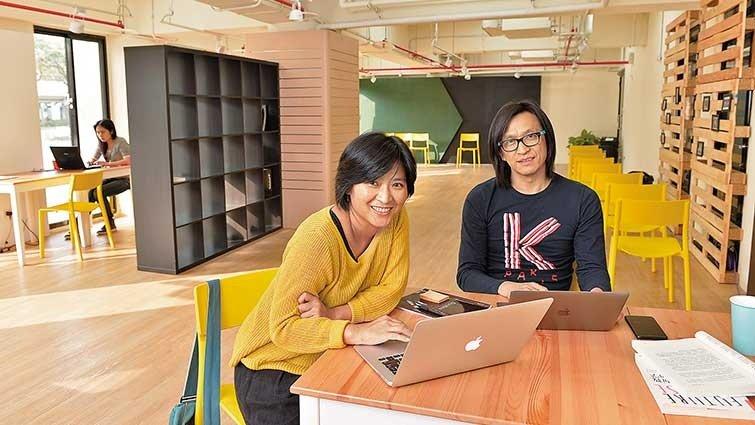 台北市之道學習:打造有執行力的自學基地