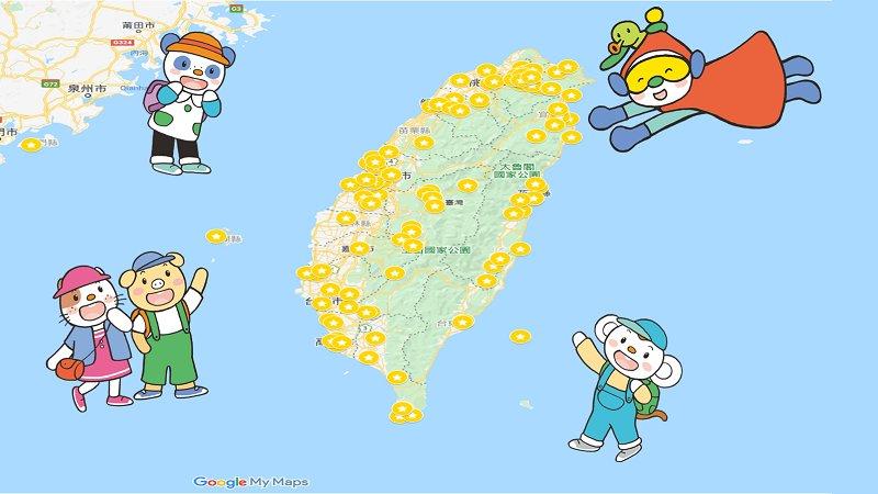 【小行星去哪裡】實地踩點遛娃地圖打卡教程