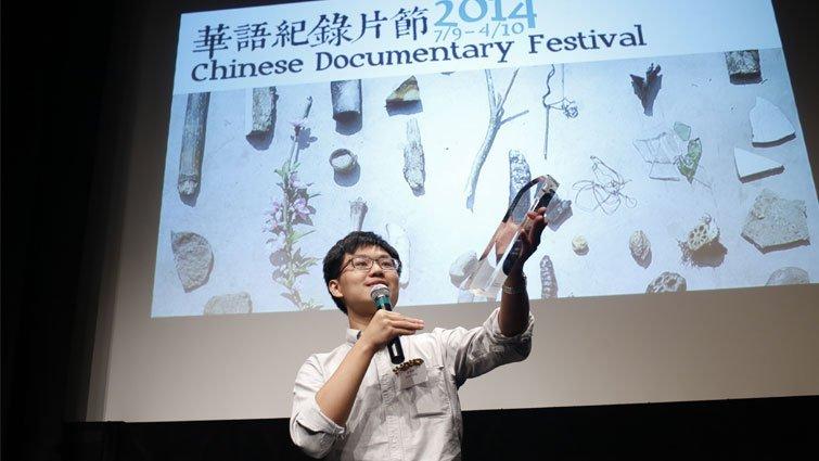 紀錄片導演楊逸帆,邀請你一起思考《學習的理由》