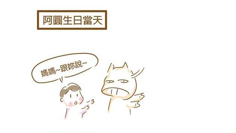 小劉醫師:我們做父母的,都是魔法師