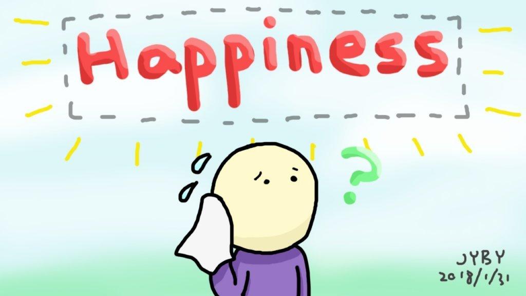 葉丙成:你為何不教孩子什麼是快樂?