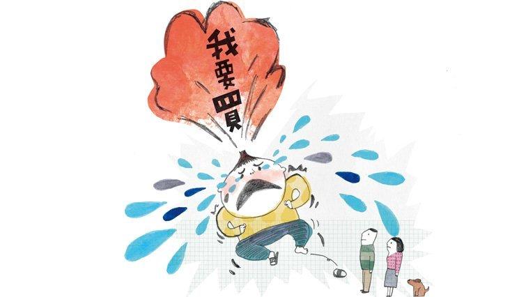 黃瑽寧:終結公然哭鬧的對話祕訣