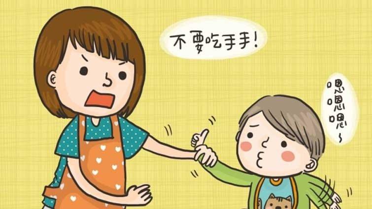 寶寶戒不掉吃手該怎麼辦?