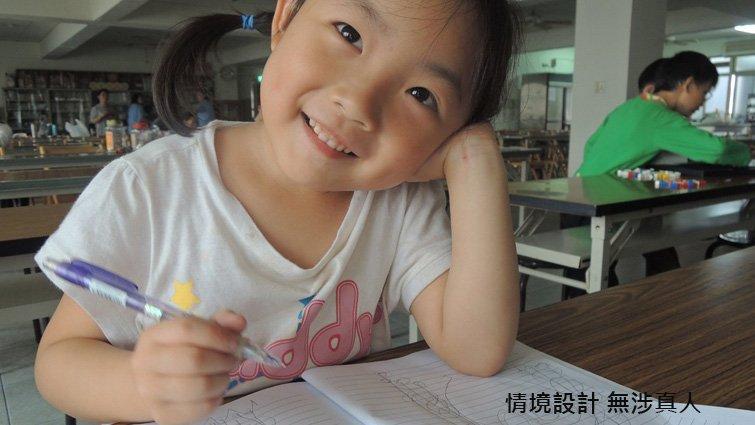 家有小一生:如何快樂上學去?