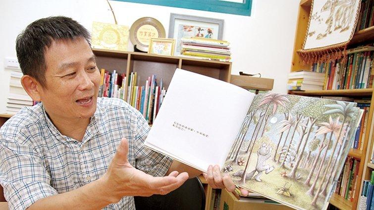 誠品文化藝術基金會「深耕計畫」顧問林偉信 說故事是人的本能