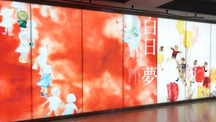 聆聽孩子的心聲──走訪岩崎知弘100週年創作展