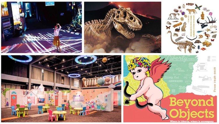2018全台親子展覽大蒐羅,20個室內放電好去處