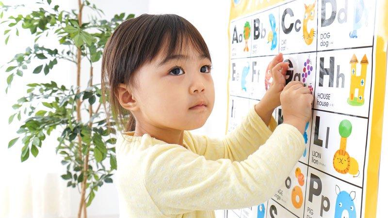 「我英文不好,所以希望孩子學好!」這句話不負責任